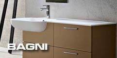 Mussi arreda negozio mobili moderni e di design vendita arredamento moderno a lissone monza - Marche bagni moderni ...